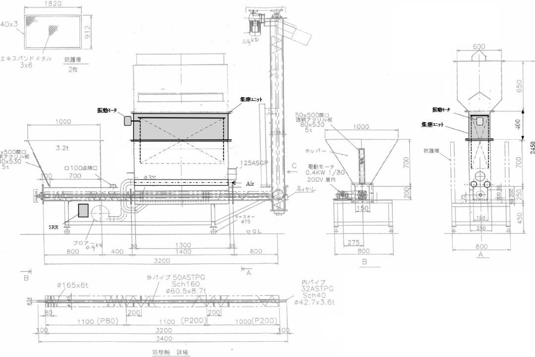 炭化炉詳細見取り図